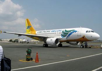 Cebu_pacific_plane.jpg
